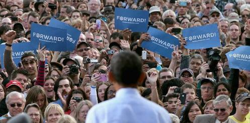 http://swaggadigitalmagazine.files.wordpress.com/2012/10/barack-obama-forward-crowd-102812-575hc.jpeg
